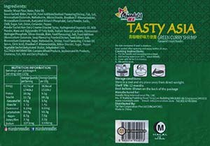 Meet The Manufacturer: #2880: Miandom Tasty Asia Green Curry Shrimp Flavoured Instant Noodles