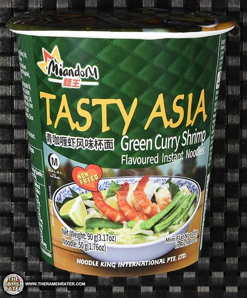 Meet The Manufacturer: #2882: Miandom Tasty Asia Green Curry Shrimp Flavoured Instant Noodles
