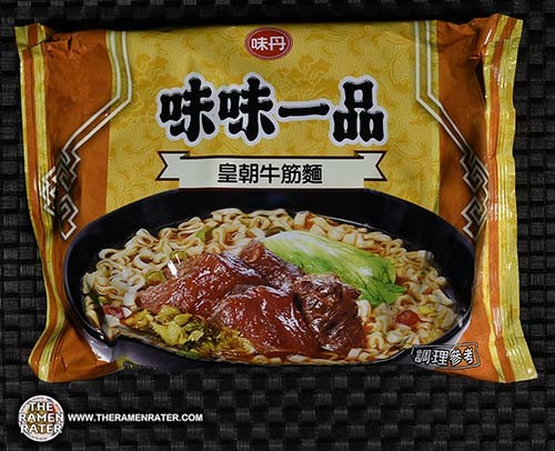 #2927: Vedan Wei Wei Premium Dynasty Beef Tendon Instant Noodle