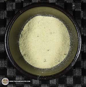 #2931: Maruchan Ramen Noodle Soup Creamy Chicken Flavor (New Packaging)