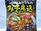 #2912: Sugakiya Foods Small Udon