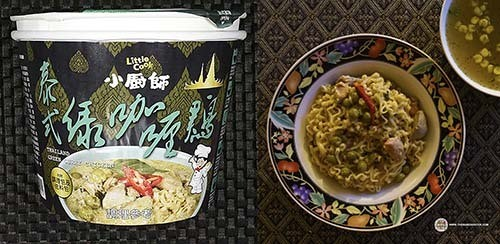 The Ramen Rater's Top Ten Instant Noodle Bowls Of All Time 2018 Edition #1 – Little Cook Thailand Green Curry Instant Noodle – Taiwan