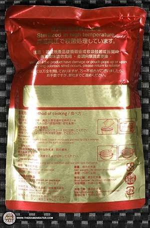 #2969: Kiki Mapo Tofu Noodles (台湾KIKI) - Taiwan - The Ramen Rater