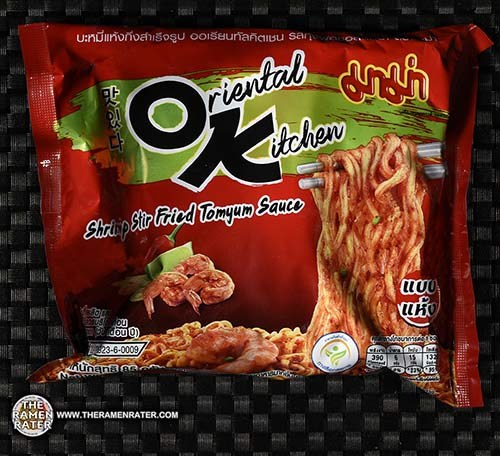 #2973: MAMA Oriental Kitchen Shrimp Stir Fried Tomyum Sauce Noodle