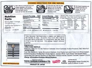 #2979: Maruchan Curry Nama Yakisoba Stir Fry Noodles With Seasoning Sauce Base