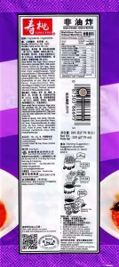 #3019: Sau Tao Tom Yum Kung Flavour Ramen - Hong Kong