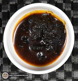 #3006: Uni-President Guizhou Spicy Soybean Paste Flavor - China