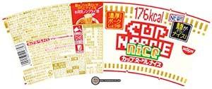 #3024: Nissin Cup Noodle Nice Pork Shoyu (New Version) - Japan