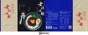 #3026: Mom's Dry Noodle Shiitake Zhajiang - Taiwan