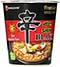 #3030: Nongshim Shin Black Spicy Rich Bone Broth Flavor - South Korea