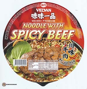 #3069: Vedan Wei Wei Premium Noodle With Spicy Beef - Taiwan