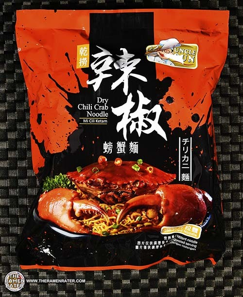 #3071: Uncle Sun Dry Chili Crab Noodle - Malaysia