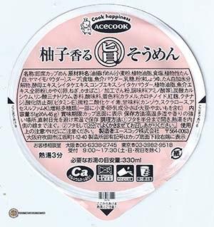 #3077: Acecook Yuzu Somen - Japan