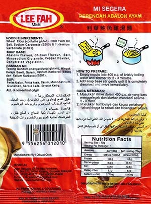 #3064: Lee Fah Mee Instant Noodle With Abalone And Chicken Flavour - Sarawak