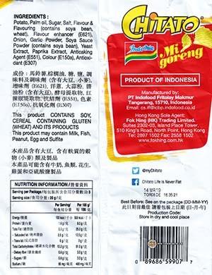 #3050: Chitato Indomie Mi Goreng Fried Noodles Flavour Potato Chips - Indonesia