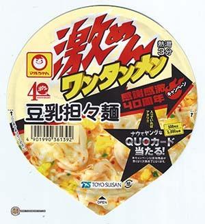 #3111: Maruchan Soy Milk Tan-Tan Wantan Men - Japan