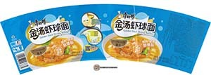 #3130: Master Kong Golden Stock Shrimp Noodles - China