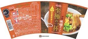 #3133: Myojo Mellow Miso Ramen - Japan