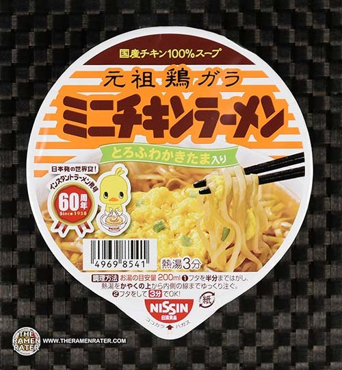 #3135: Nissin Chikin Ramen Mini Donburi - Japan