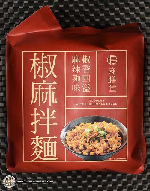 #3160: Mazendo Noodles With Chili Mala Sauce - Taiwan