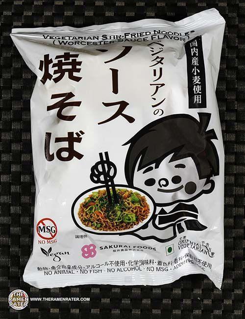 #3185: Sakurai Foods Vegetarian Stir Fried Noodles (Worcestershire Sauce Flavor) - Japan