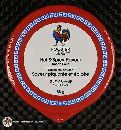 #3194: Rooster Hot & Spicy Flavour Noodle Soup - Canada