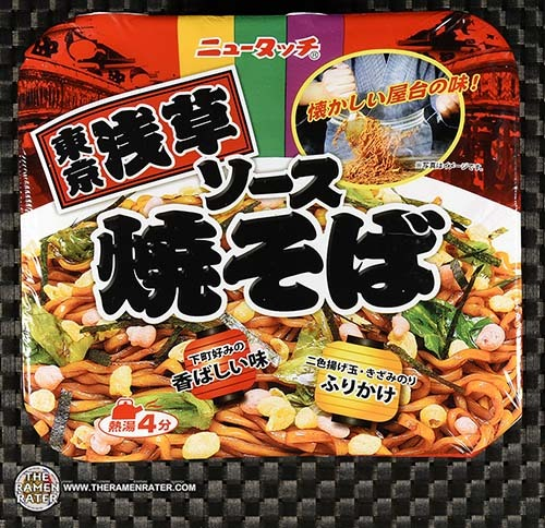 #3199: New Touch Sauce Yakisoba - Japan