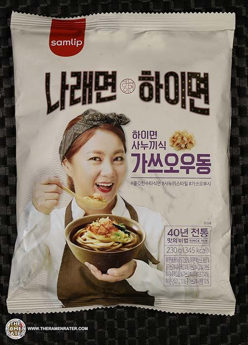 #3172: Samlip Hi-Myon Katsuo Udon - South Korea