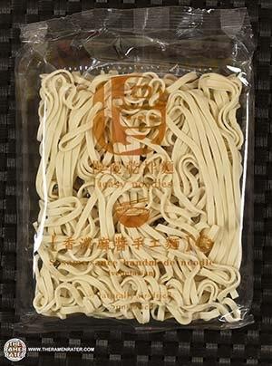 #3174: TIEasy Sesame Sauce Handmade Noodle - Taiwan
