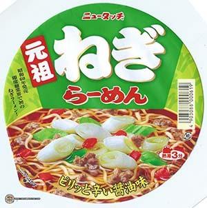 #3220: New Touch Negi Shoyu Ramen - Japan
