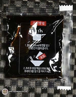 #3248: Samyang Foods Tsuyu Soy Sauce Udon - South Korea