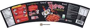 #3257: Samyang Foods Buldak Hot Chicken Flavor Topokki - South Korea