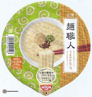 #3290: Nissin Men Shokunin Tonkotsu Ramen - Japan