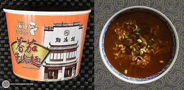 #5 - Little Cook Tomato Beef Noodles - Taiwan