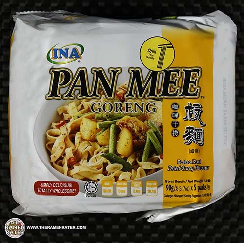 #3298: INA Pan Mee Goreng Dried Curry Flavour - Malaysia