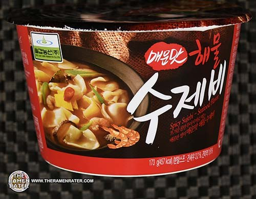 #3303: Chil Kab Farm Products Spicy Sujebi - Seafood Flavor - South Korea