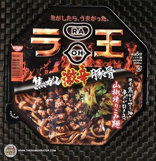 #3313: Nissin Raoh Kogashi Spicy Tonkotsu Ramen - Japan