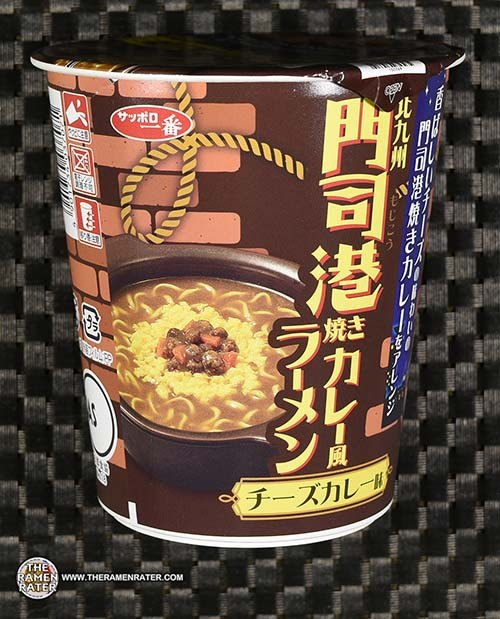 #3292: Sapporo Ichiban Kita Kyushi Moji-Harbor Cheese Curry Ramen - Japan