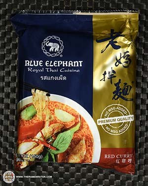 #3327: Mom's Dry Noodle / Blue Elephant Red Curry - Taiwan