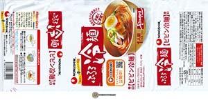 #3337: Nongshim Fururu Cold Noodles - Japan
