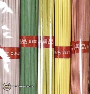 #3352: A-Sha Rainbow Noodles - Taiwan