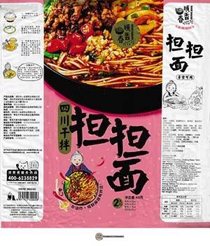 #3364: Shun Savory Dried Dandan Noodles - China
