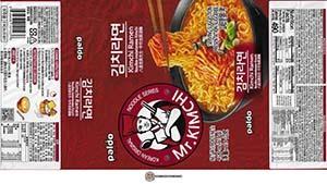 #3368: Mr. Kimchi Kimchi Ramen - South Korea