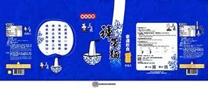 Three Meters Soybean Flavor Belt Noodles - Taiwan