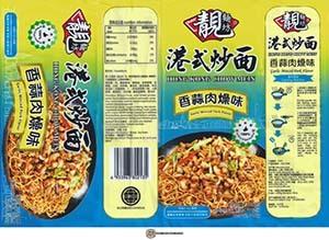 #3341: LMF Hong Kong Chow Mein Garlic Minced Pork Flavor - China