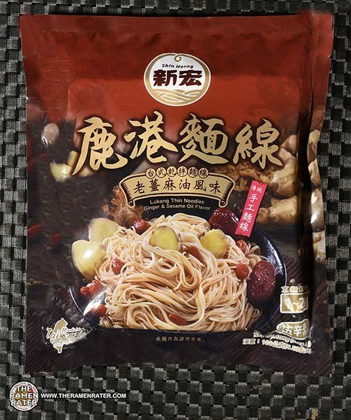 Shin Horng Lukang Thin Noodles Ginger & Sesame Oil Flavor - Taiwan