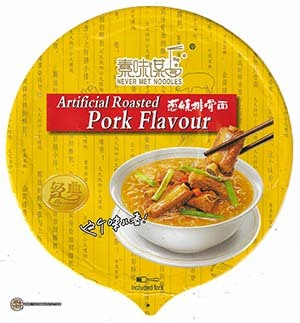 #3385: Kang Shi Fu Artificial Roasted Prok Flavour - United States