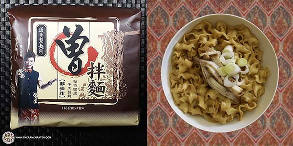 #6: Tseng Noodle Scallion With Sichuan Pepper Flavor