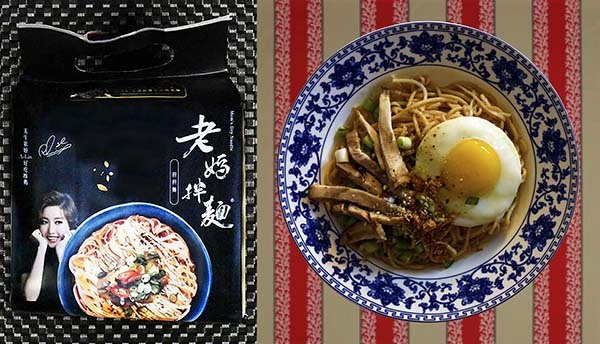 The Ramen Rater's Top Ten Taiwanese Instant Noodles Of All Time 2021 Edition