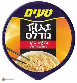 #3414: טָעִים (Taim) Thai Noodles Beef Flavored - Israel